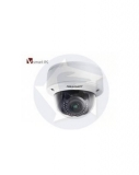 DS-2CD4124F-IZ - 2MPIX IP HIKVISION