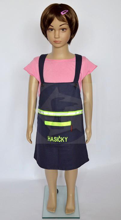 7d7511bec467 Detské hasičské šaty